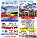 Logistics and transportation services