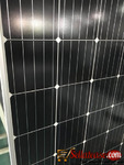 24v/320w solar panel