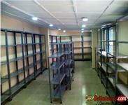 super market for sale in Lagos Nigeria