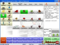 POS Software complete inventory management system