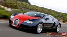2015 Bugatti veyron for sale in Nigeria