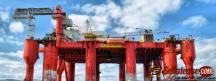 Oil blocks for sale in Nigeria