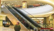 Outdoor Escalators For Commercial Use BY HIPHEN SOLUTIONS