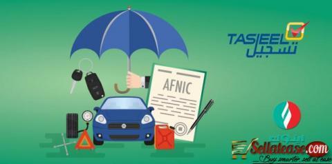 Car Insurance Fujairah  | Car insurance Abu Dhabi