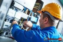 Auckland Electrical Services!