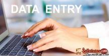 We Will Do Data Entry Jobs