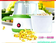 MULTIFUNCTIONAL POPCORN MACHINE for sale in Nigeria