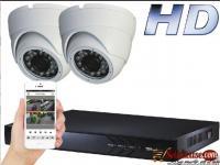 CCTV/ IP Cameras System